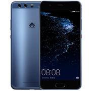 华为 P10 Plus 6GB+64GB 钻雕蓝 移动联通电信4G手机 双卡双待