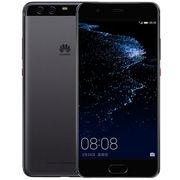 华为 P10 Plus 6GB+64GB 曜石黑 移动联通电信4G手机 双卡双待