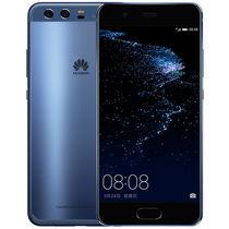 华为 P10 全网通 4GB+128GB 钻雕蓝 移动联通电信4G手机 双卡双待产品图片主图