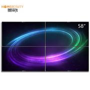 美丽加 EHT58H08-ZTG2X2 58英寸钢化LED液晶电视机2*2拼接显示屏 116英寸大屏幕墙 商业显示