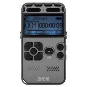 现代笔 H90录音笔16G专业高清远距离降噪声控会议取证MP3播放 灰色
