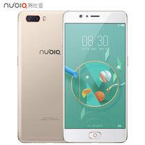 努比亚 【4+64GB】M2 香槟金 移动联通电信4G手机 双卡双待产品图片主图