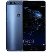 华为 P10 全网通 4GB+64GB 钻雕蓝 移动联通电信4G手机 双卡双待(会员Plus)