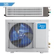 美的 3匹冷暖风管机 适用30-40㎡ 家用中央空调 6年包修 KFR-72T2/DY-C3(E3)