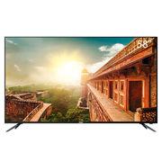 海尔 模卡 (MOOKA) U58A5 58英寸4K超高清智能窄边框平板led液晶电视(黑色)
