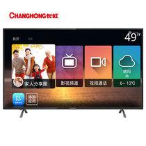 长虹 49LR1000 49英寸4K智能孝芯电视(黑色)产品图片主图