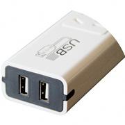 鸿雁 ZDJ2G2/D/USB 全长1.2米智能USB充电 电源插座/插排/插线板