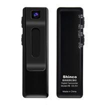 新科 16G强磁吸附录音笔摄像头行车记录仪音视频执法记录仪X9产品图片主图