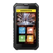 AORO遨游 W550(MTK6753/3G+32G/5.5寸 720*1280)