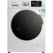 美的 MD100V71WDX 变频洗烘一体滚筒洗衣机 智能APP控制 羊毛洗 除菌 羽绒洗 轻松熨空气洗