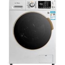 美的 MD100V71WDX 变频洗烘一体滚筒洗衣机 智能APP控制 羊毛洗 除菌 羽绒洗 轻松熨空气洗产品图片主图