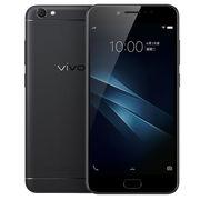 vivo Y67 全网通 4GB+32GB 移动联通电信4G手机 双卡双待 磨砂黑
