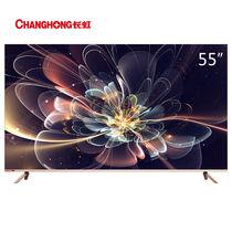 长虹 55D3P 55英寸64位4K超高清HDR全金属智能平板液晶未来电视(蔷薇金)产品图片主图