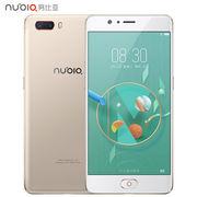 努比亚 M2 4GB+64GB 香槟金 移动联通电信4G手机 双卡双待