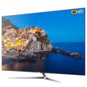 微鲸 醉薄A系列65英寸4K超薄智能电视