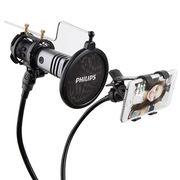 飞利浦 手机麦克风专用支架 K歌 直播 话筒通用便携支架DLK35007