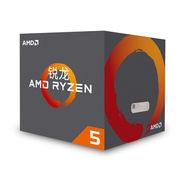 AMD 锐龙  Ryzen 5 1500X 处理器4核AM4接口 3.5GHz 盒装