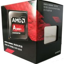 AMD APU系列 A8-9600 四核 R7核显 AM4接口 盒装CPU处理器产品图片主图