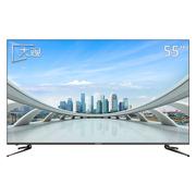 创维 55H9B 55英寸超薄无边框25核4K超高清智能电视(锖色)