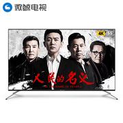 微鲸 55D2UA 55英寸4K超高清超薄2GB+16GB 智能液晶平板电视机(黑色)