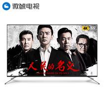 微鲸 55D2UA 55英寸4K超高清超薄2GB+16GB 智能液晶平板电视机(黑色)产品图片主图