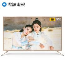 微鲸  55D2UK  55英寸4K超高清 智能语音 人工智能 LED液晶 平板电视机(金色)产品图片主图