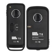 品色 T8-DC0 快门线尼康无线定时单反照相机快门遥控器 D750 D810 D800 D3 D4 D5等适用