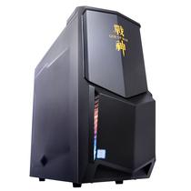 神舟 战神K5-P50Ti D2 台式游戏电脑主机 (B150 i5-7500 8GDDR4 256GSSD GTX1050Ti 4GGDDR5)产品图片主图