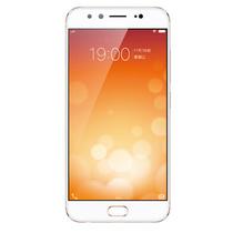 vivo X9L 全网通 4GB+64GB 4G手机 玫瑰金产品图片主图