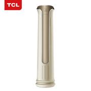 TCL 大3匹 一级能效 变频冷暖 智能APP控制 空调柜机( KFRd-72LW/RX11BpA)(除PM2.5 除甲醛)