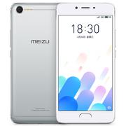 魅族 魅蓝E2 3GB+32GB 全网通公开版 月光银 移动联通电信4G手机 双卡双待
