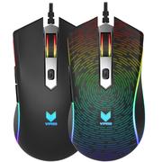 雷柏 V29S幻彩RGB电竞游戏鼠标