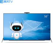 暴风TV 50X5 echo 50英寸人工智能分体电视 4K分体可升级金属机身智能液晶电视机(朋克灰)