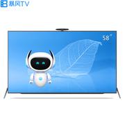 暴风TV 58X5 echo 58英寸人工智能分体电视 4K分体可升级金属机身智能液晶电视机(朋克灰)