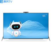 暴风TV 65X5 echo 65英寸人工智能分体电视 4K分体可升级金属机身智能液晶电视机(朋克灰)