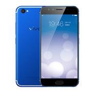 vivo X9L 全网通 4GB+64GB 4G手机 活力蓝