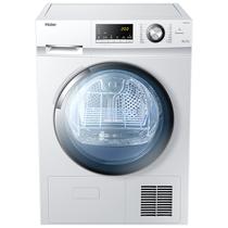 海尔 GDNE9-636  9公斤冷凝式干衣机(白)产品图片主图
