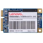 联想 SL700 64G MSATA 闪电鲨系列SSD固态硬盘