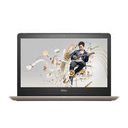 戴尔 成就5468-R2625S 14英寸轻薄笔记本电脑(i5-7200U 4G 128GSSD+500G GT940MX 2G独显 FHD 指纹识别)银