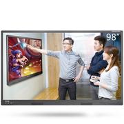 皓丽 98E81-T 98英寸IPS 4K智能大屏 触摸触控电视 平板会议一体机 液晶电子白板 商用显示可加电脑