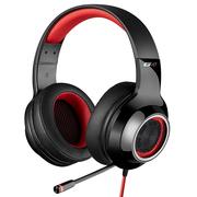 漫步者 G4 USB7.1声道  头戴式 带线控 电脑耳麦 电竞游戏耳机 热血红