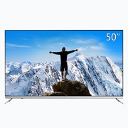 创维 50H7 50英寸 25核人工智能超高清智能网络液晶电视(银色)