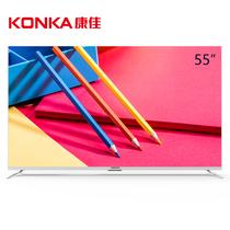康佳 R55U 55英寸4K超高清31核金属边框HDR智能液晶平板电视(银色)产品图片主图