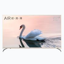 创维 55V1 55英寸25核HDR金属机身人工智能超高清智能网络液晶电视(流光金)产品图片主图