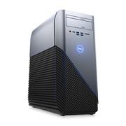 戴尔 灵越MAX·战5675-R1EN9L游戏台式电脑主机