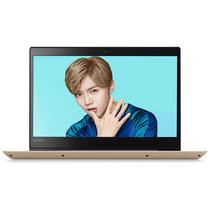 联想 小新潮7000 14英寸轻薄窄边框笔记本电脑(i5-7200U 8G 256G SSD IPS FHD)金产品图片主图