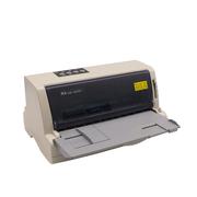 得实 DS-1870 多功能高效型24针82列平推票据\证卡打印机