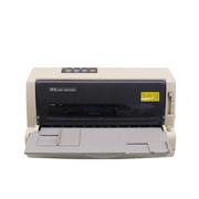 得实 DS-1870S 智能型票据打印/条码扫描一体机