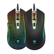 雷柏 V25S幻彩RGB电竞游戏鼠标产品图片主图