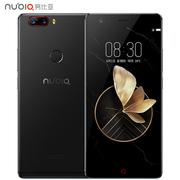 努比亚 Z17 无边框 曜石黑 6GB+64GB 全网通 移动联通电信4G手机 双卡双待